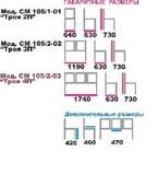 Секция офисных стульев «Троя 4П» в Казани