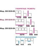 Секция офисных стульев «Тракт» в Казани