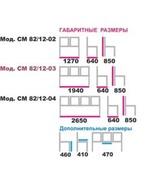 Секция офисных стульев «Трио+» в Казани