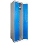 Офисный шкаф для одежды ШРЭК-22-500 купить в Казани