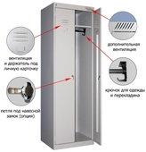 Офисный шкаф для одежды ШРК -24-600 купить в Казани