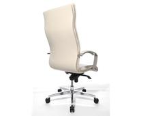 Эргономичное кресло руководителя «Lean On 5» в Казани
